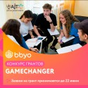 Gamechanger_2(1)