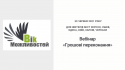 Green Bold Modern Proposal Healthcare Mission and Goals Presentation (6)