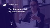 NEW_slider_ГП(103)