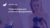NEW_slider_ГП(97)