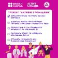 Purple Minimalist Monotone Environment Individuals SDG Instagram Post