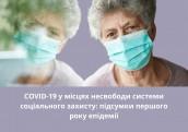 imgonline-com-ua-CompressBySize-mJy4vrCYQPURgv3m