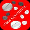 logo_Liki_Control