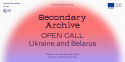 secondary_opencall2