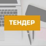 tender-1-1024x819