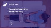Веб-сайти. База_знань