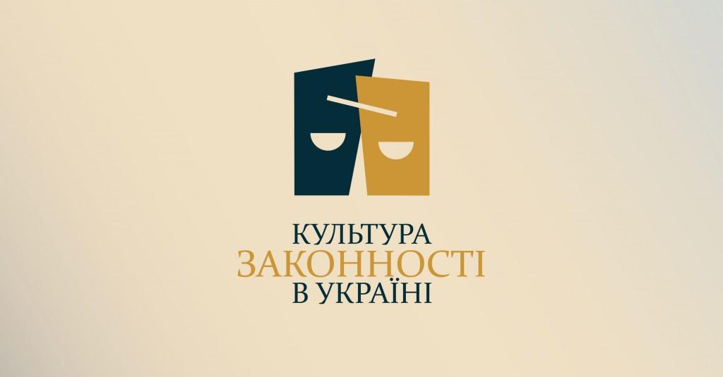 Логотип проекту2