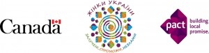 Лого проекта ПАКТ