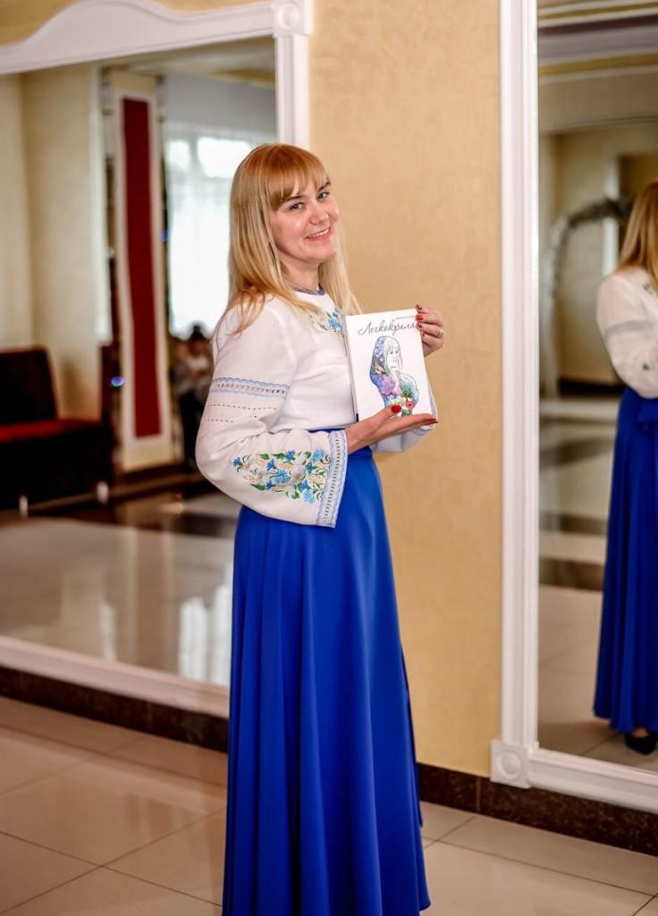 Валентина Матвіїв - мама Тараса.