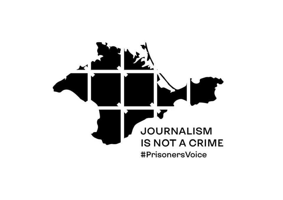 журналістика-не-злочин