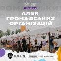 11photo_2021-05-21_10-26-38-400x400