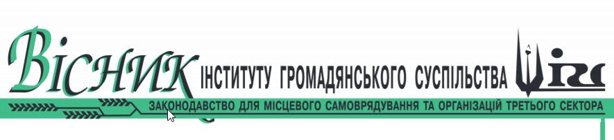 2021-07-28 15_58_29-visnyk_44.pdf
