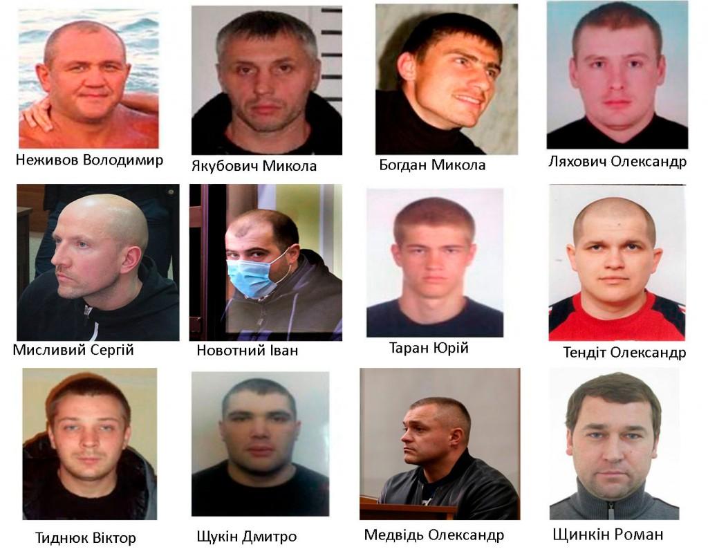 Члени злочинного угрупування, які приймали участь у викраденні, катуванні і вбивстві Юрія Вербицького. Усі фото взяті з сайту МВС.