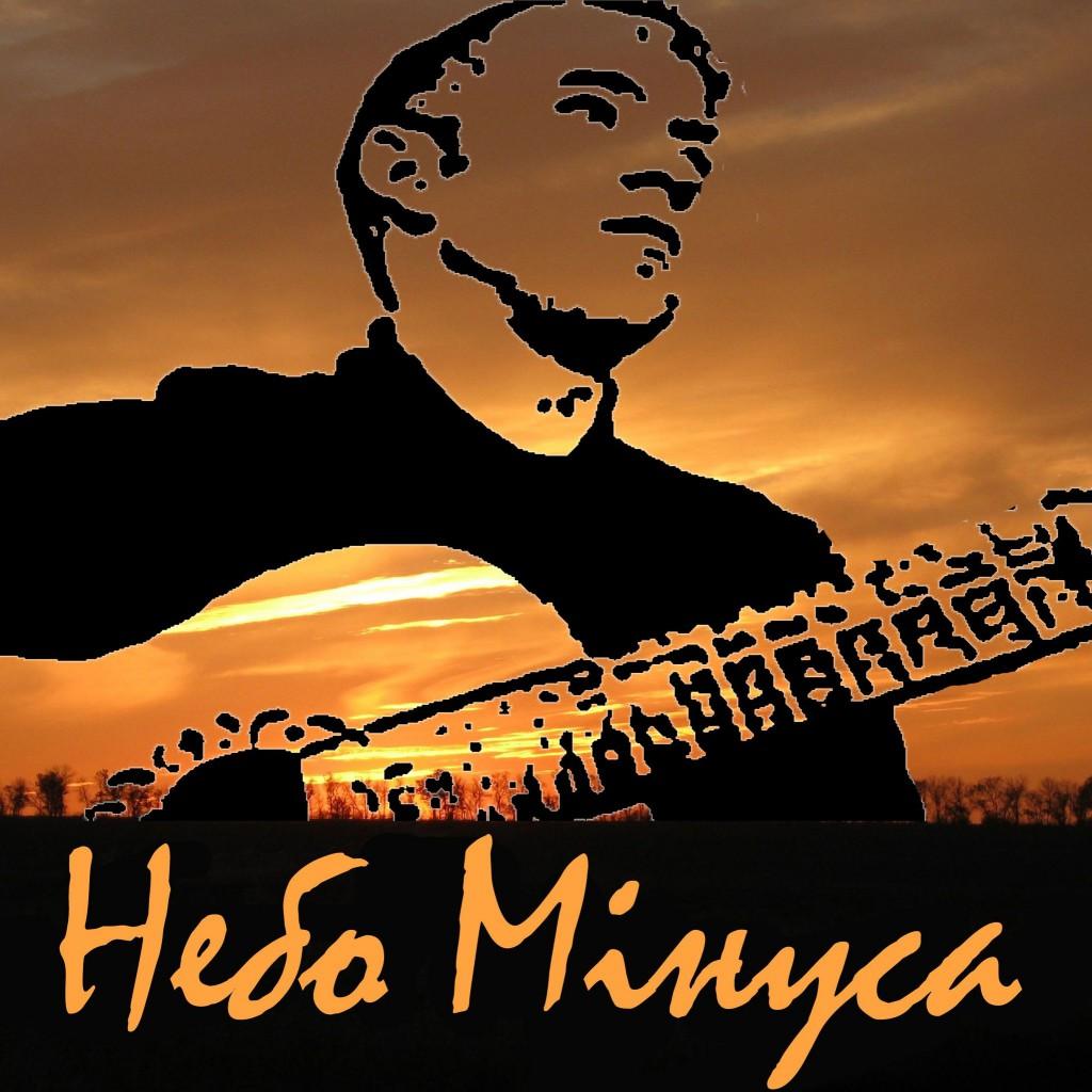 Обкладинка останнього альбому Івана Пантелєєва, зроблена його другом Артемом Дерягіним.