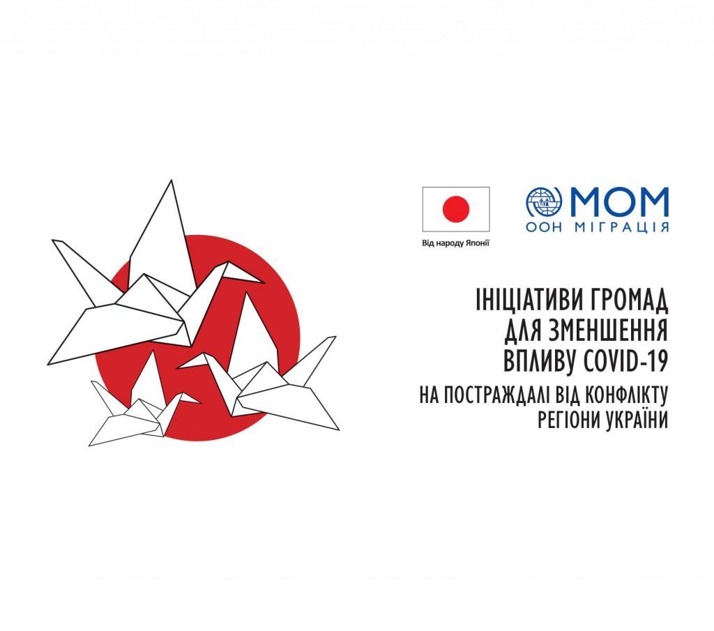 JAPAN project 2021