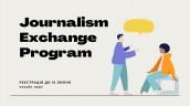 Journalism Exchange Program-2
