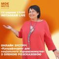 photo_2021-07-27_10-10-25
