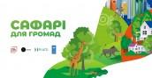 safari - fb event
