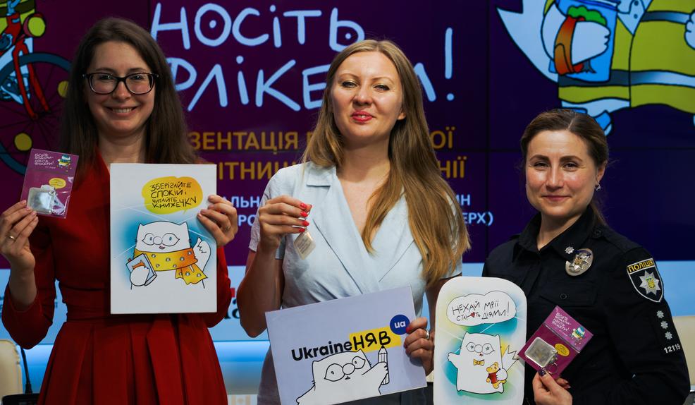 Ірина Ткаченко, Олена Павлова, Оксана Білоброва