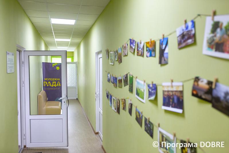 Галицинівська сільська рада, село Галицинове (1)