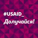 www.engage.org.ua