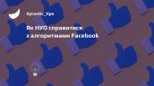 2-NEW_slider_ГП (1)