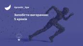 2-NEW_slider_ГП