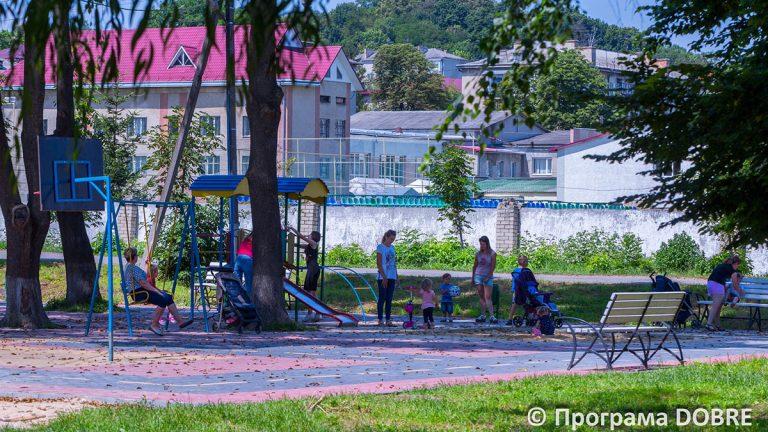 Molodizhnyj-park-Terebovlyanska-gromada-768x432