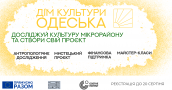 odeska_fb cover
