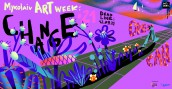 Mykolaiv ART Week: CHANGE