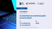 Antybot sept 2021
