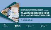 FSMC_podiya