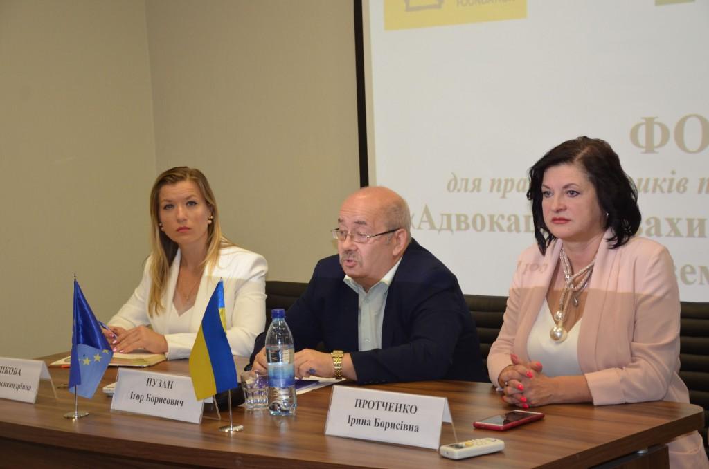 Land.Forum_Chernihiv_14.09.2021_3