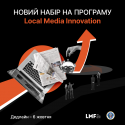 Local Media Innovation_post 3
