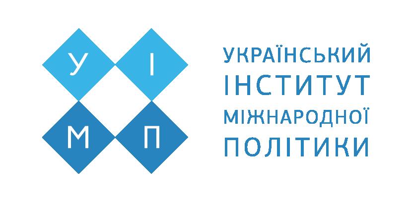 Logo_guide_UIIP_UIIP_ua
