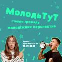 MicrosoftTeams-image (61)