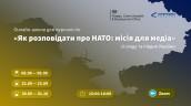 NATO project aug