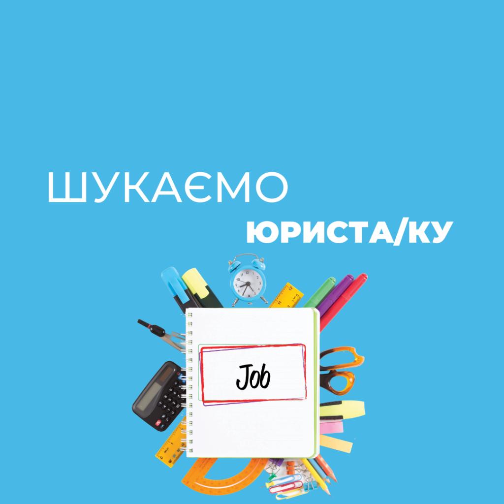 NEW ДИЗАЙН ФБ-76