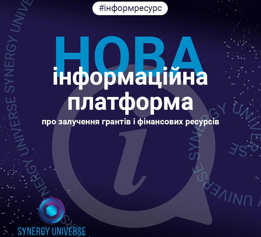 Synergy Universe_new platform
