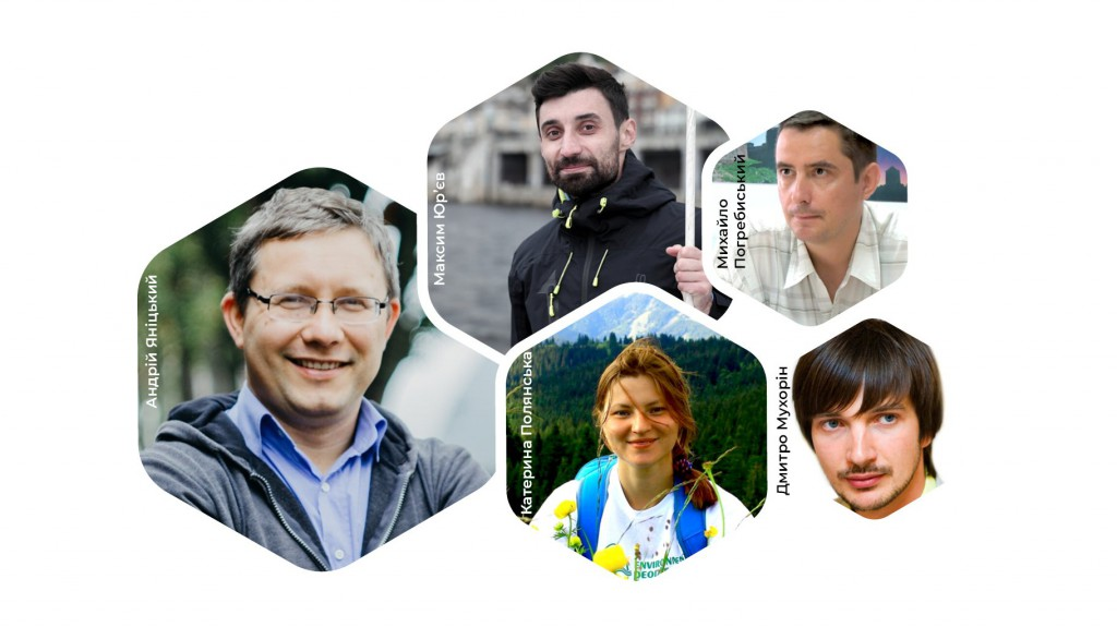Активісти, що долучилися до захисту Совських ставків від забудови
