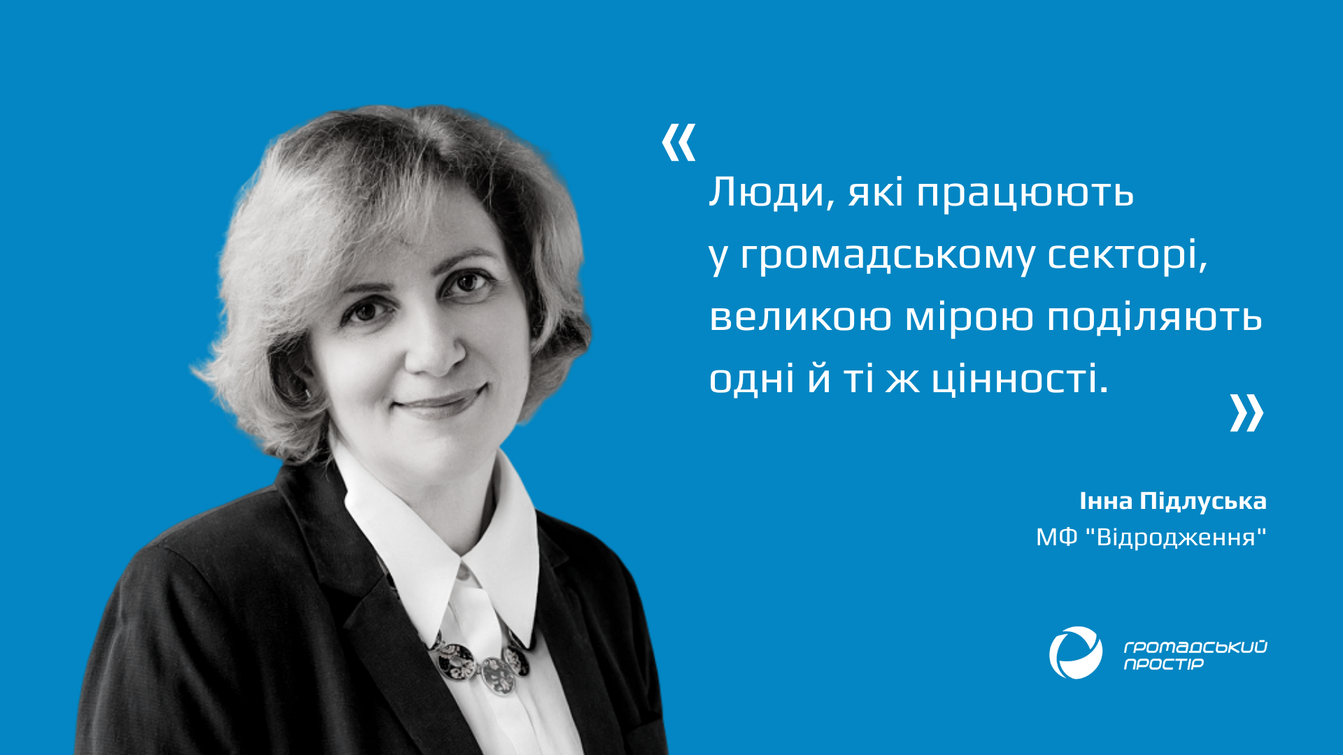 Інна Підлуська-2