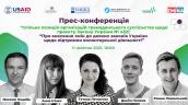 Прес-конференція_волонтерство (2) (1)