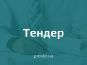 тендер-tender4