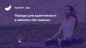 2-NEW_slider_ГП(10)