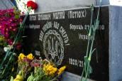 Могила Антіна Митяя у с. Стара Буда на Черкащині