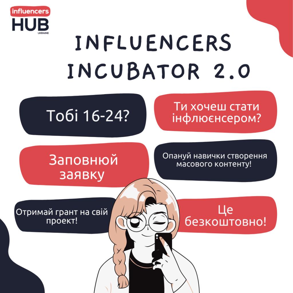 Incubators-2-2
