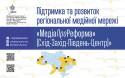 MadiaProReforma_baner030821-web