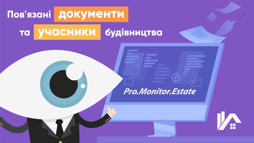 Pro.Monitor.Estate_866x487