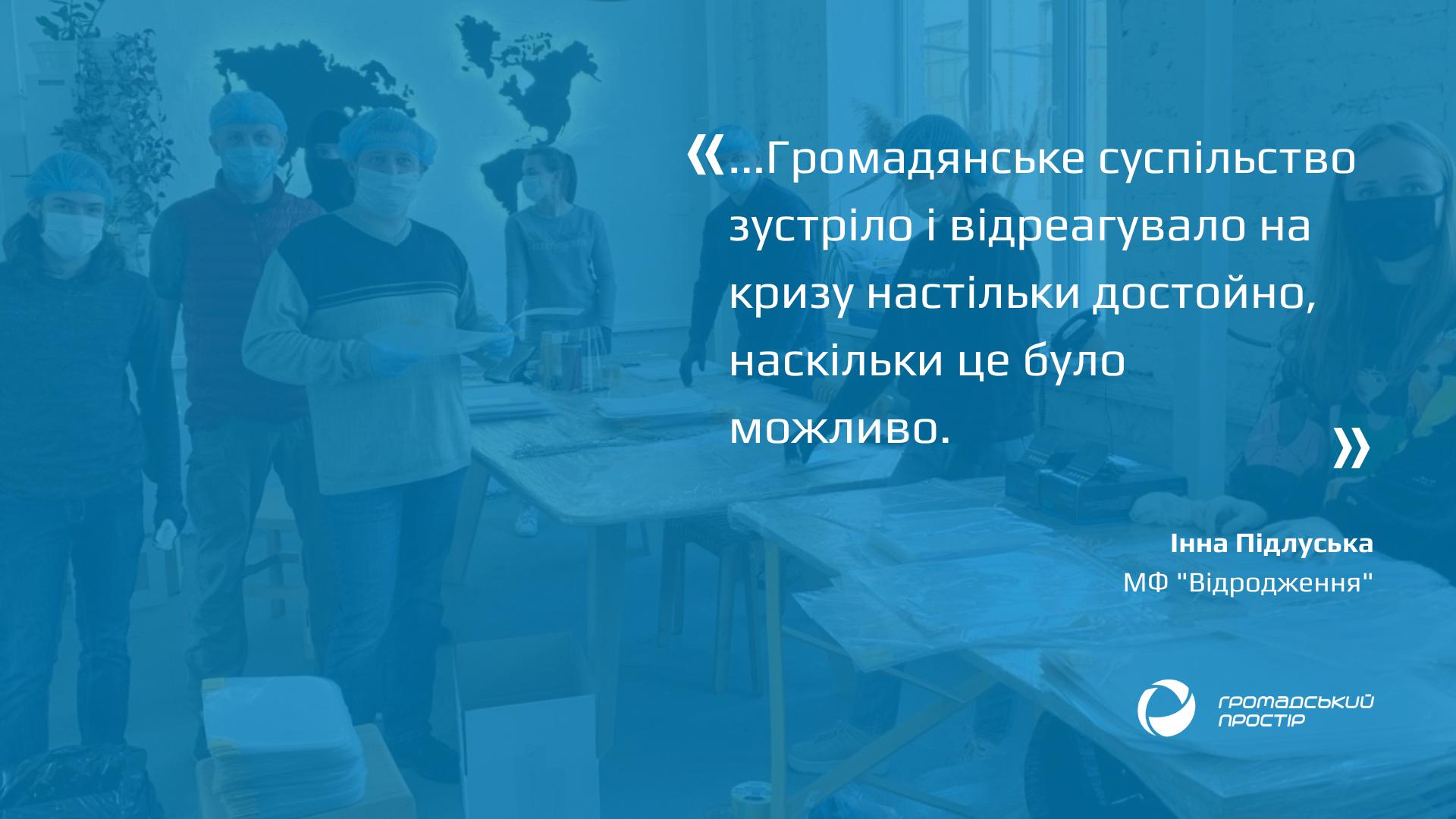 focus_Pidluska (1)