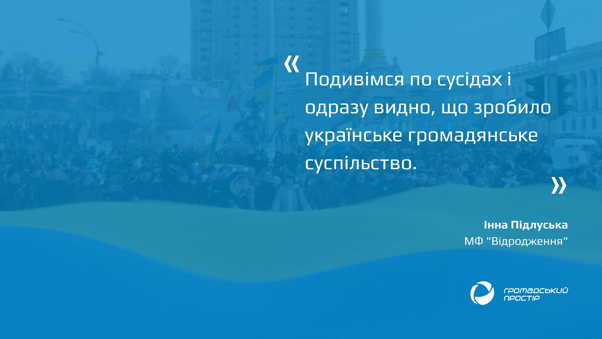 focus_Pidluska (3)